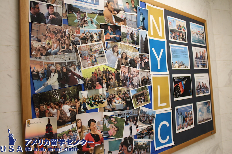 New York Language Center (NYLC) – Midtown