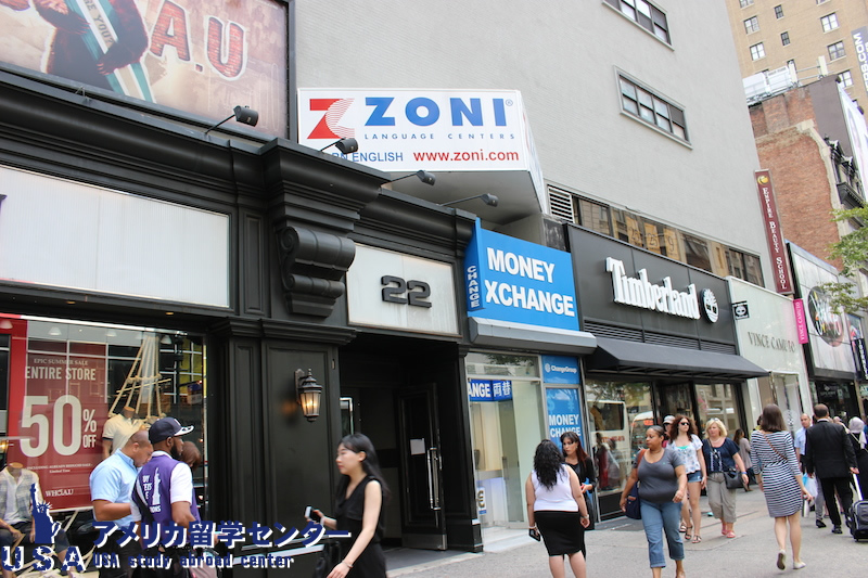 ZONI Language Centers – Manhattan