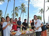 GEOS Languages Plus – Honolulu (閉校)